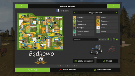Карта BADKOWO MAP V1.1 ДЛЯ FARMING SIMULATOR 2017