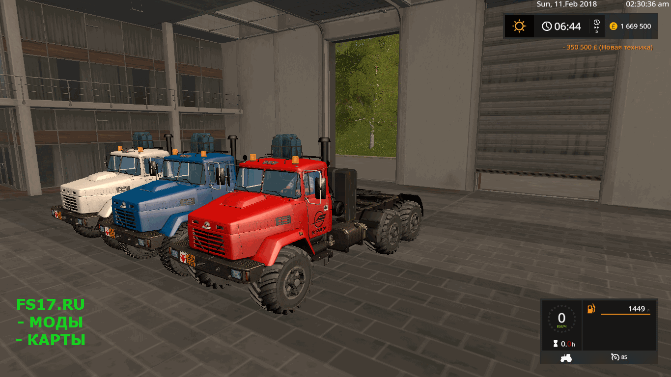 Тягач KRAZ 63221 SZM TRUCK V1.0.0.1 для Farming Simulator 2017
