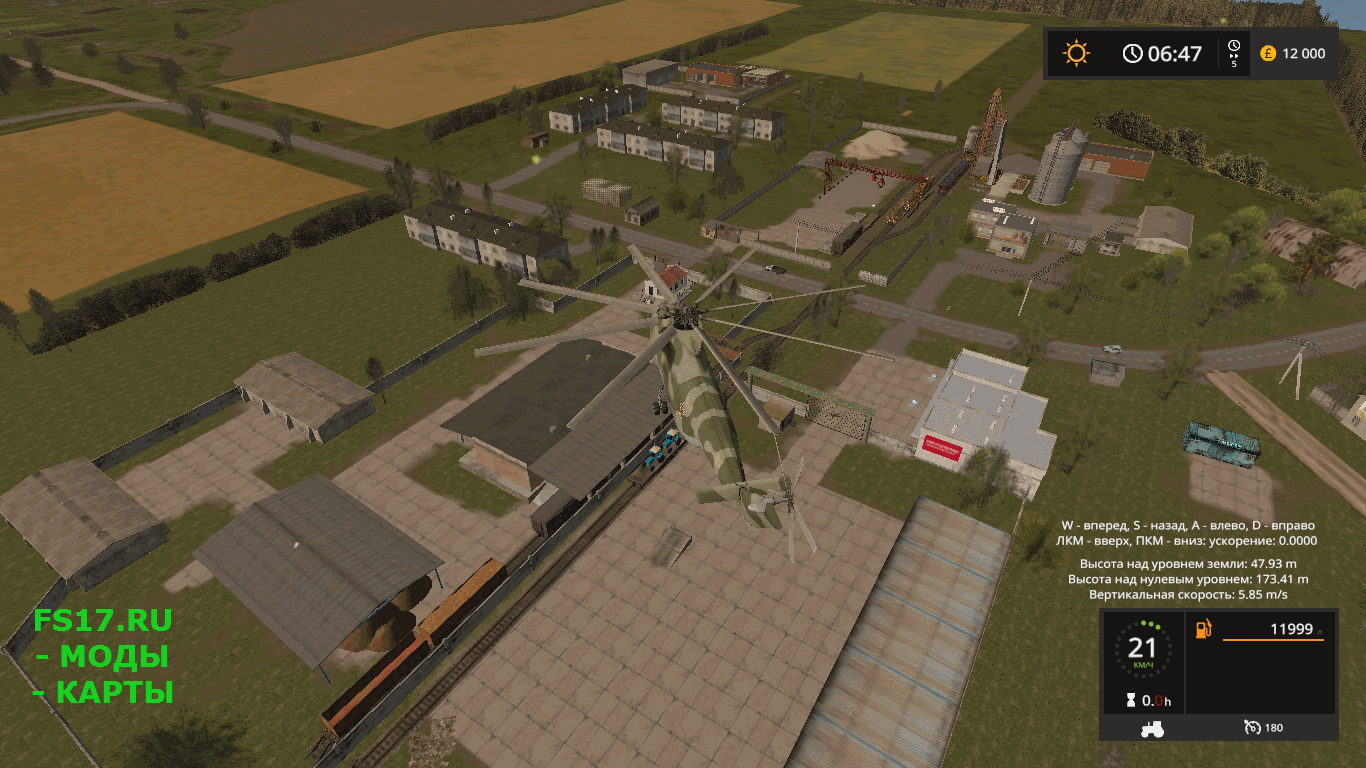 Скачать моды для farming simulator 2018 ворота