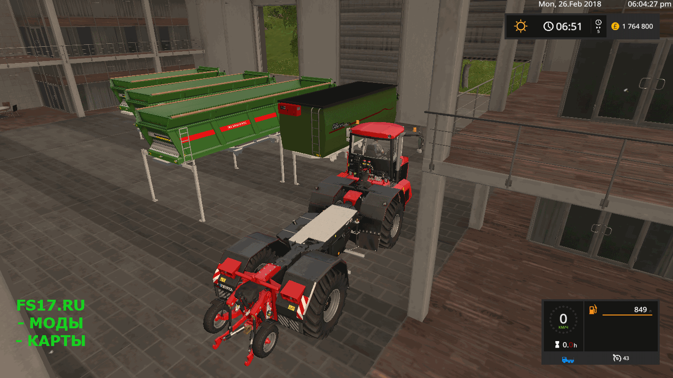 Пак Holmer Pack v 1.0 для Farming Simulator 2017