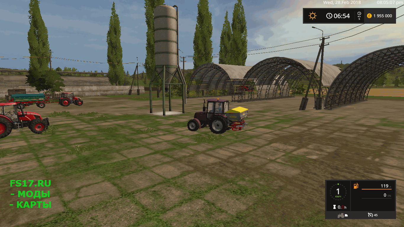Точка покупки удобрений FERTILIZER SILO V1.0.0.0 для Farming Simulator 2017