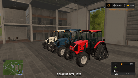 Трактор Беларус 1523 v 1.3 для Farming Simulator 2017