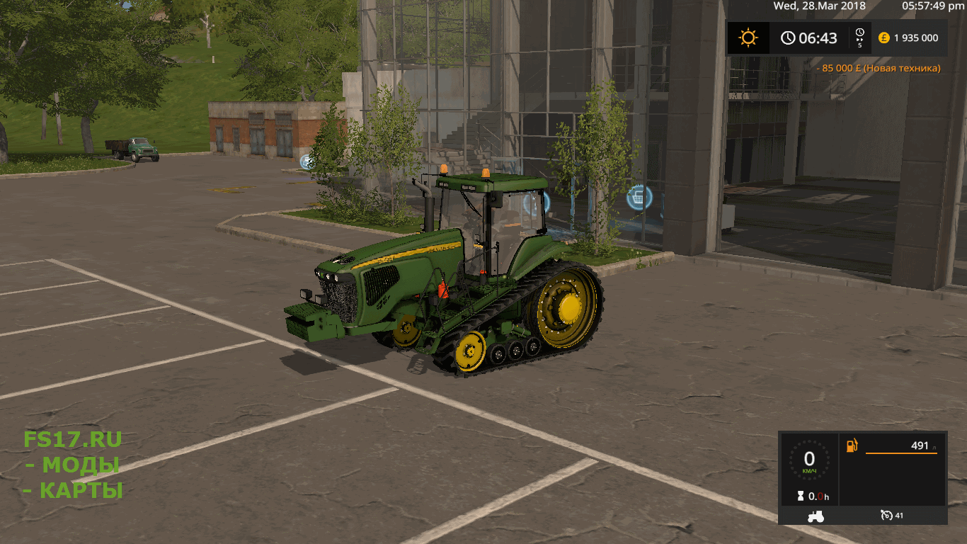 Трактор JOHN DEERE 8520T V1.0.0.0 для Farming Simulator 2017