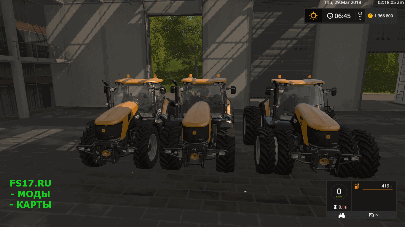 Трактор JCB FASTRAC 7000 V1.1.0.0 для Farming Simulator 2017