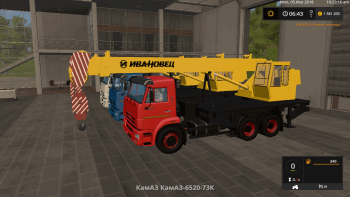 Автокран КамАЗ-6520-73 v 1.0 для Farming Simulator 2017