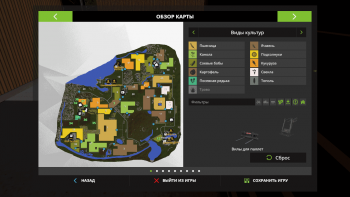 Карта NORDHEIDE MAP V1.0.0.0 для Farming Simulator 2017