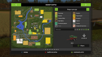 Карта DORF GODSHORN V1.3.0.0 для Farming Simulator 2017