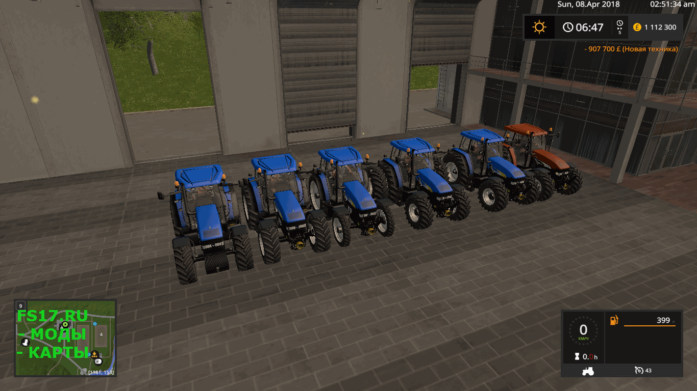 Трактор NEW HOLLAND TM 175/190 DH V1.0 для Farming Simulator 2017