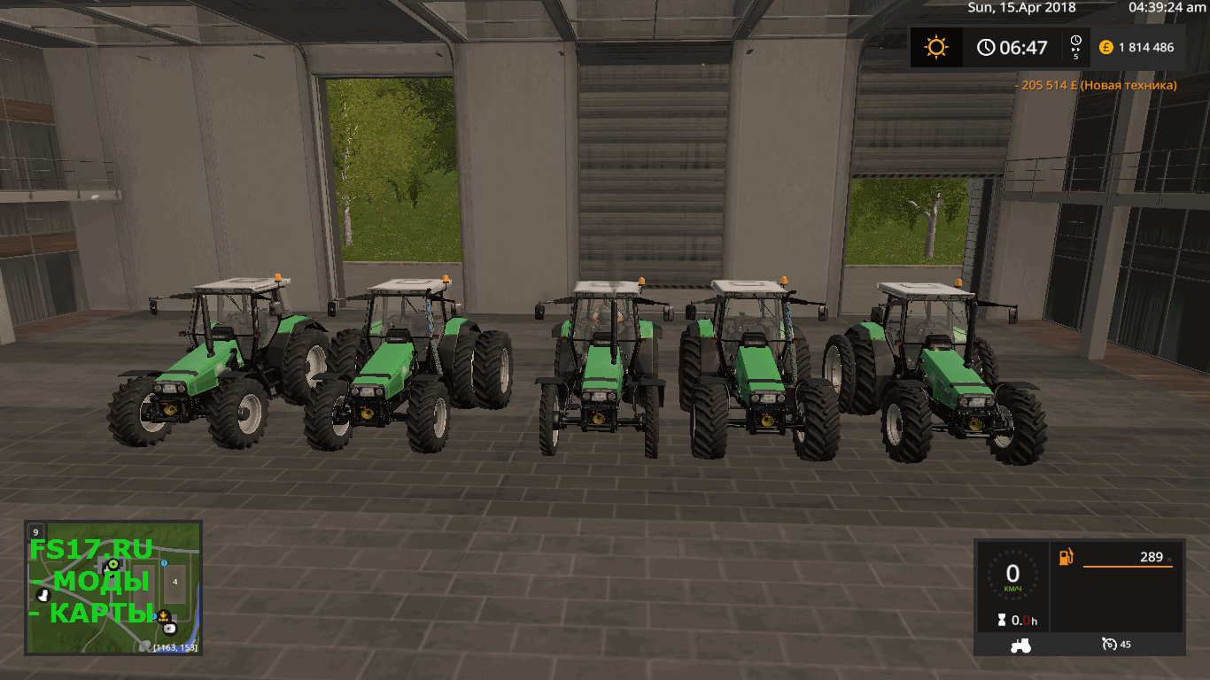Трактор DEUTZ AGROSTAR 6.08 - 6.38 DH V1.0.0.0 для Farming Simulator 2017