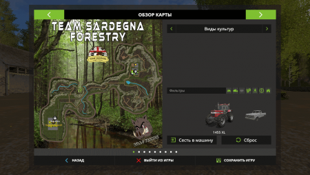 Карта FORESTRY - SEASON READY V2.0 для Farming Simulator 2017