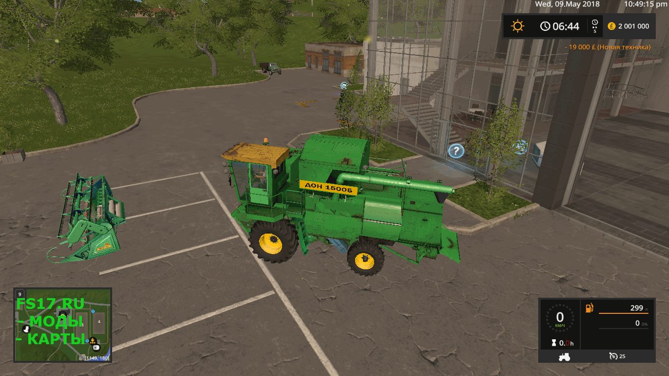 Комбайн ДОН 1500 Б v 1.0 для Farming Simulator 2017