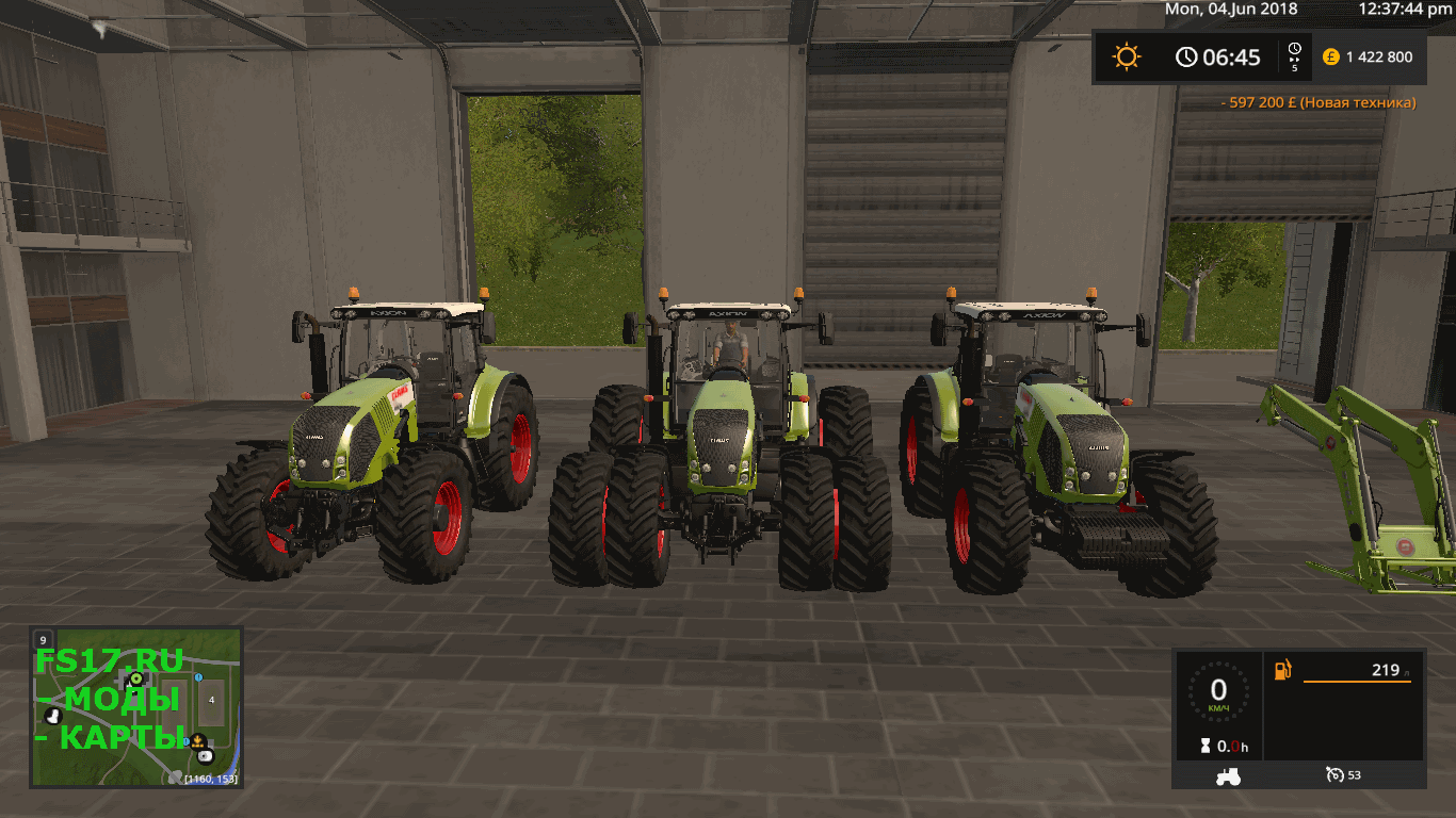 Трактор CLAAS AXION 800 (810, 830, 850) V4.1 для Farming Simulator 2017