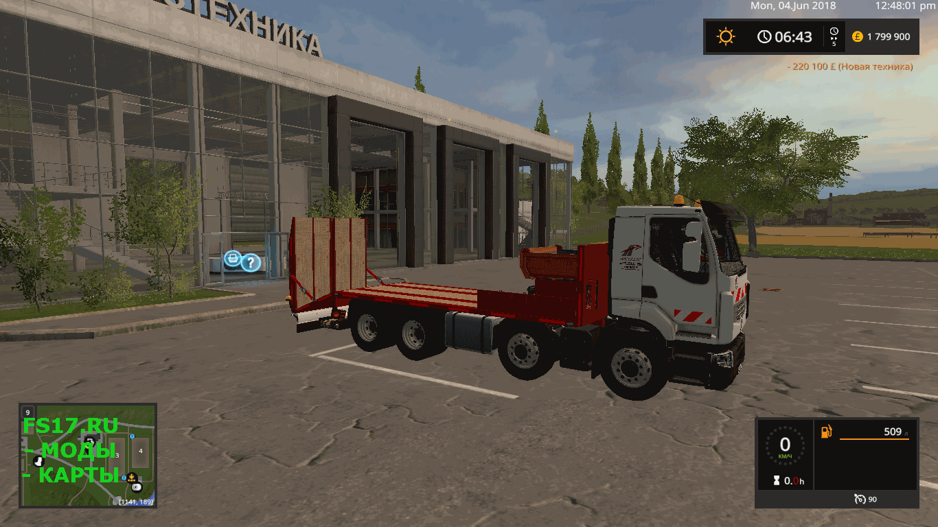 Грузовик RENAULT LOW LOADER TRUCK WITH FOLDING RAMPS V1.0.0.1 для Farming Simulator 2017