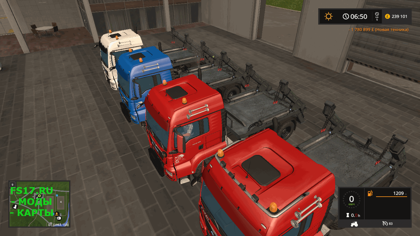 Пак MAN SKIP TRUCK WITH CONTAINER V1.0 для Farming Simulator 2017