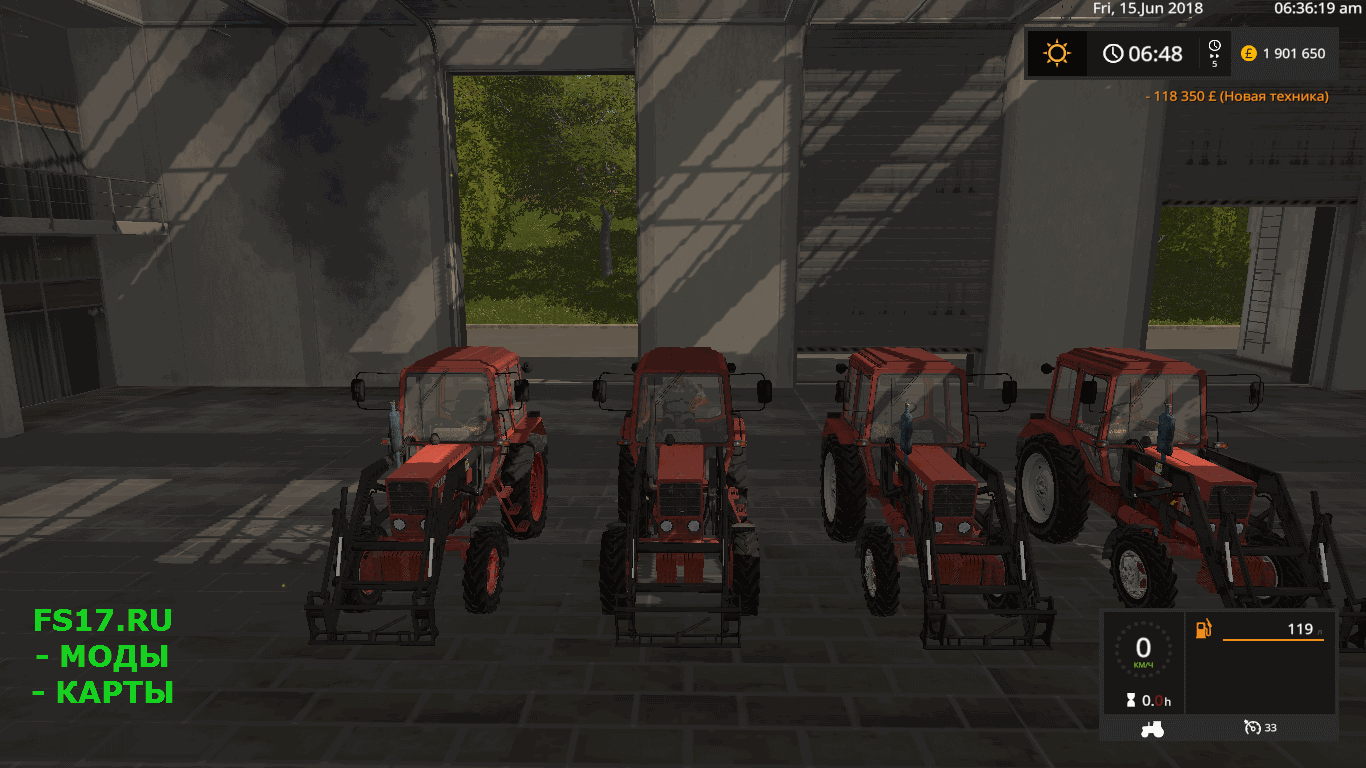 Трактор MTZ 82 BELARUS V1.0 для Farming Simulator 2017