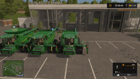 Комбайн JOHN DEERE S600 US VERSION MODEL 2012 V1.1 для Farming Simulator 2017