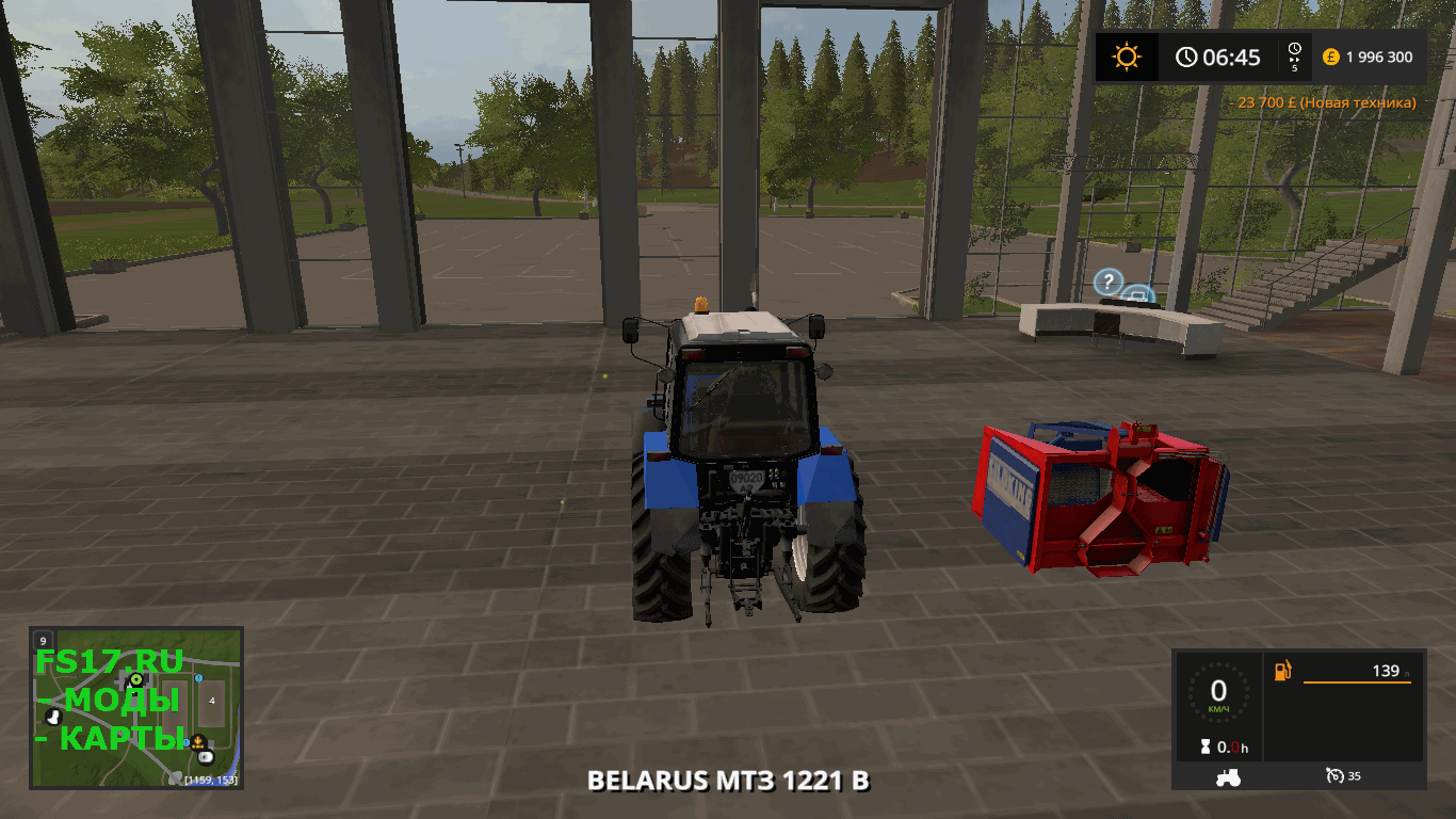 Кормосмеситель SILOKING AE 1800 - FOOD MIXER V1.0.0.0 для Farming Simulator 2017
