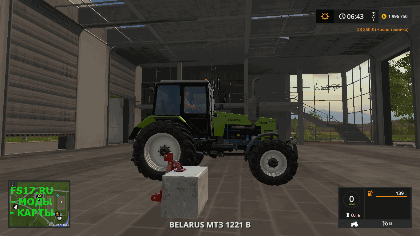 Противовес BETONGEWICHT V1.2 для Farming Simulator 2017