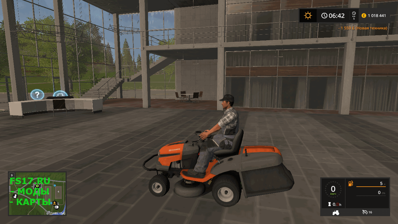 Газонокосилка HUSQVARNA T38 LAWN TRACTOR V1.0 для Farming Simulator 2017