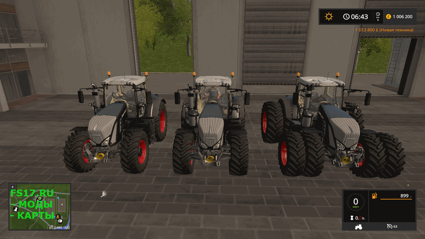Трактор FENDT 900 BLACK V1.0.6.3 для Farming Simulator 2017