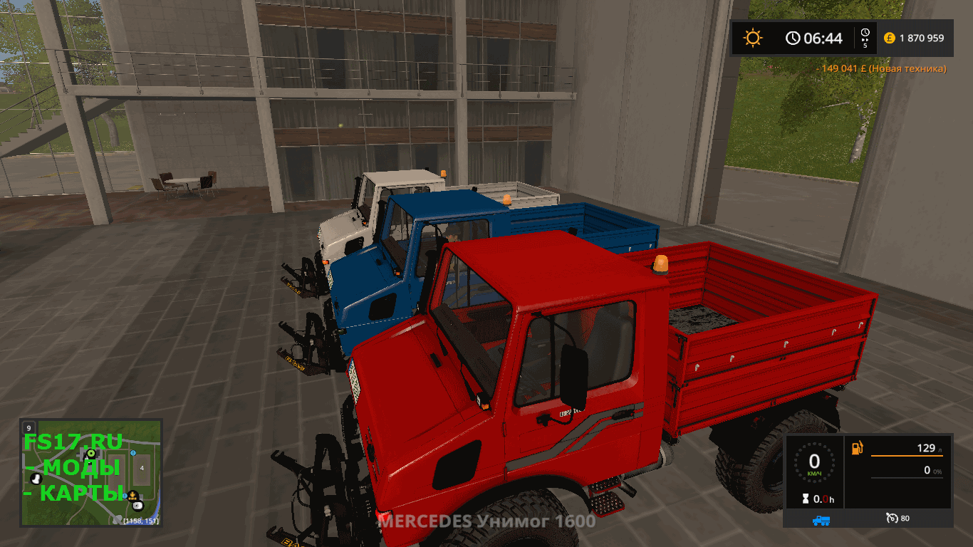 Пак MB UNIMOG 1600 + TRAILER (TANKER SEEDERS) V1.0 для Farming Simulator 2017