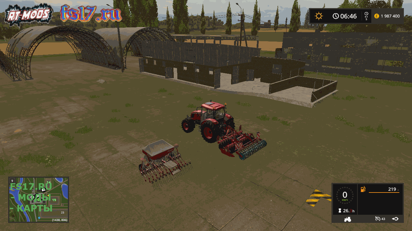 Сарай HALA COWSHED #01 для Farming Simulator 2017