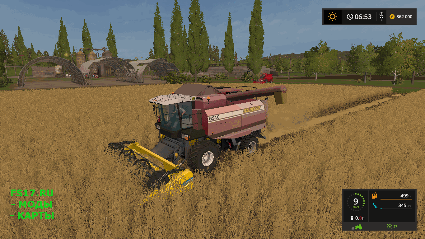Комбайн PALESSE GS10 PRIVAT V1.1 для Farming Simulator 2017