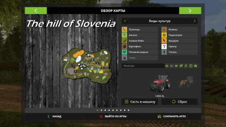 Карта THE HILL OF SLOVENIA V1.0.0.1 для Farming Simulator 2017