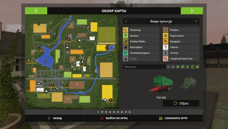 Карта GOLDCREST VALLEY PLATINUM EDITION V1.0.0.5 для Farming Simulator 2017