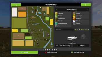 Карта ООО Черновское v 0.4 для Farming Simulator 2017