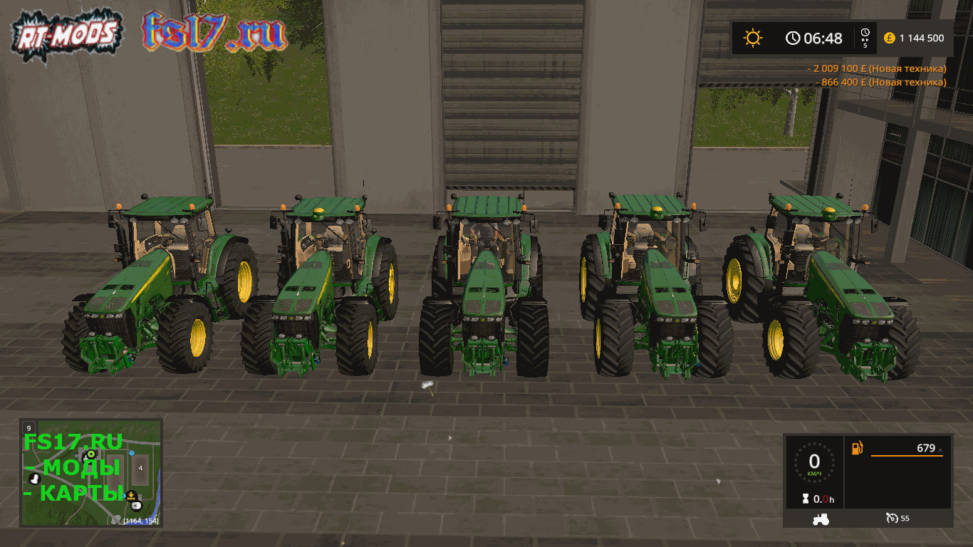 Трактор JOHN DEERE 8530 REAL SOUND V3.8 для Farming Simulator 2017