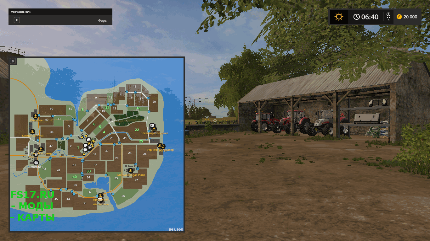 Карта BALTIC SEA V1.1.0.0 для Farming Simulator 2017