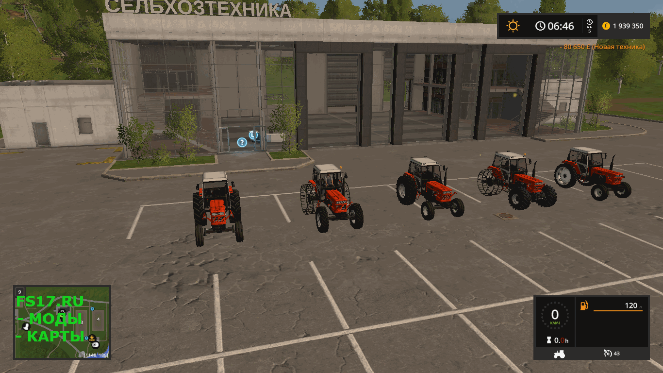 Трактор FIAT 1300 DT SUPER V1.3 для Farming Simulator 2017