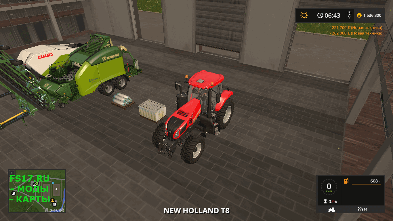 Пак Claas 3200 and Krone Ultima Balers with front Nadal v 1.0 для Farming Simulator 2017