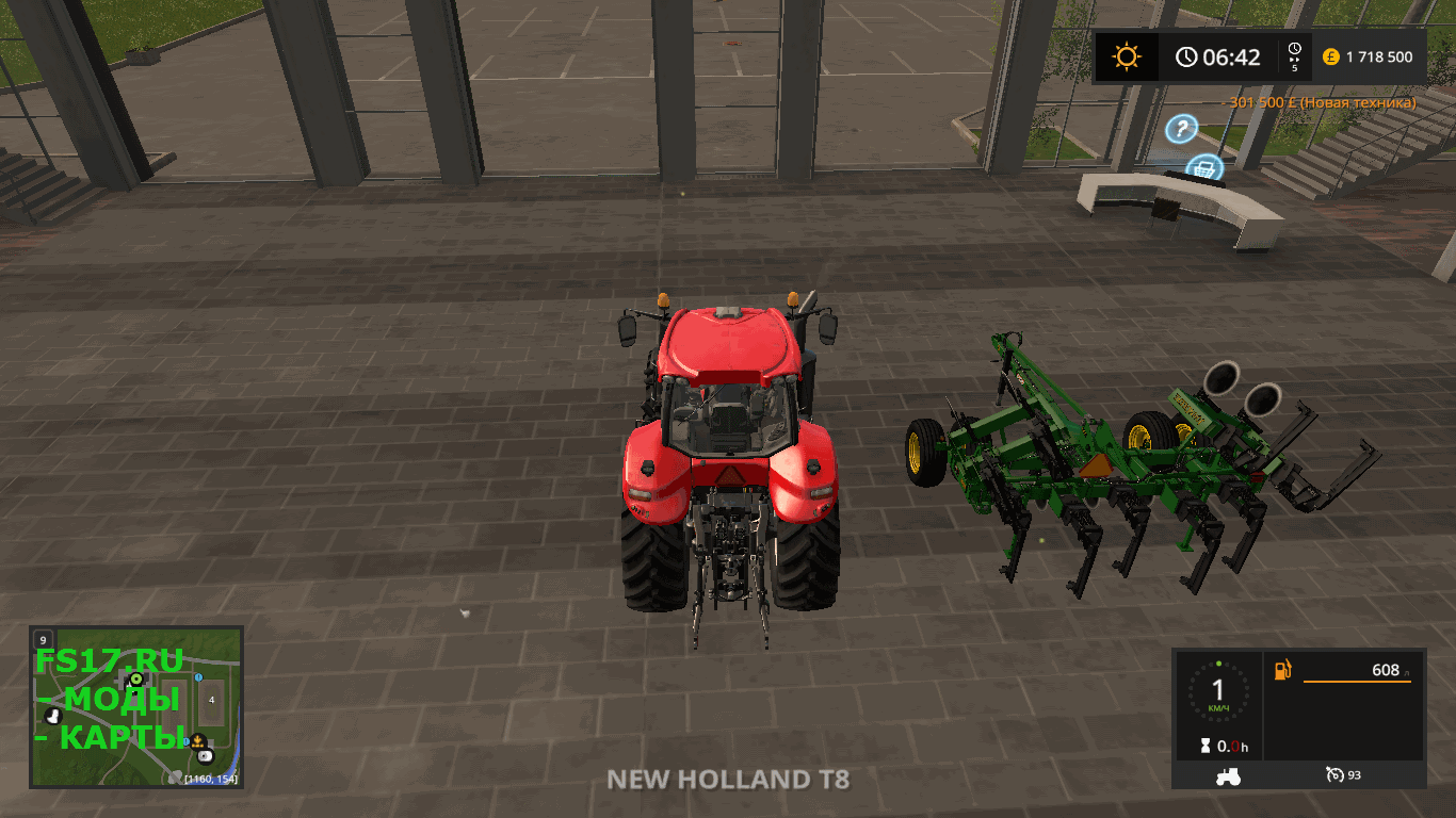 Плуг JOHN DEERE 2100 V1.1 для Farming Simulator 2017