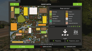 Карта JORAN'S MAP V1.4.0  для Farming Simulator 2017