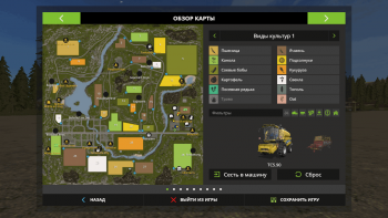 Карта VOLKSVALLEY MAP V2.5 SEASONS READY. для Farming Simulator 2017