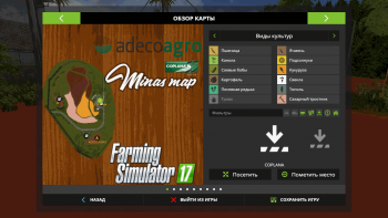 Карта MINAS MAP 2018 V1.0 для Farming Simulator 2017