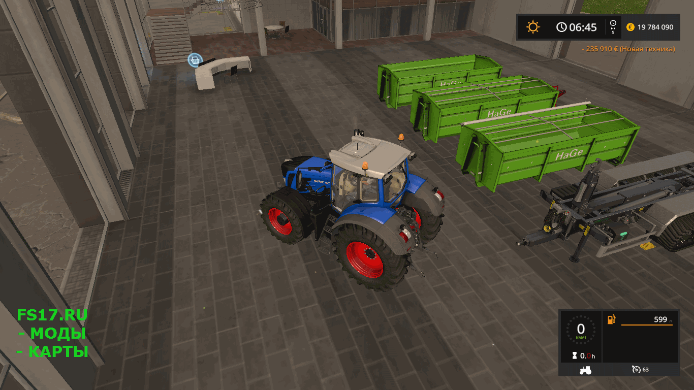 Зерновой контейнер GRAIN CONTAINER V1.0.0.0 для Farming Simulator 2017