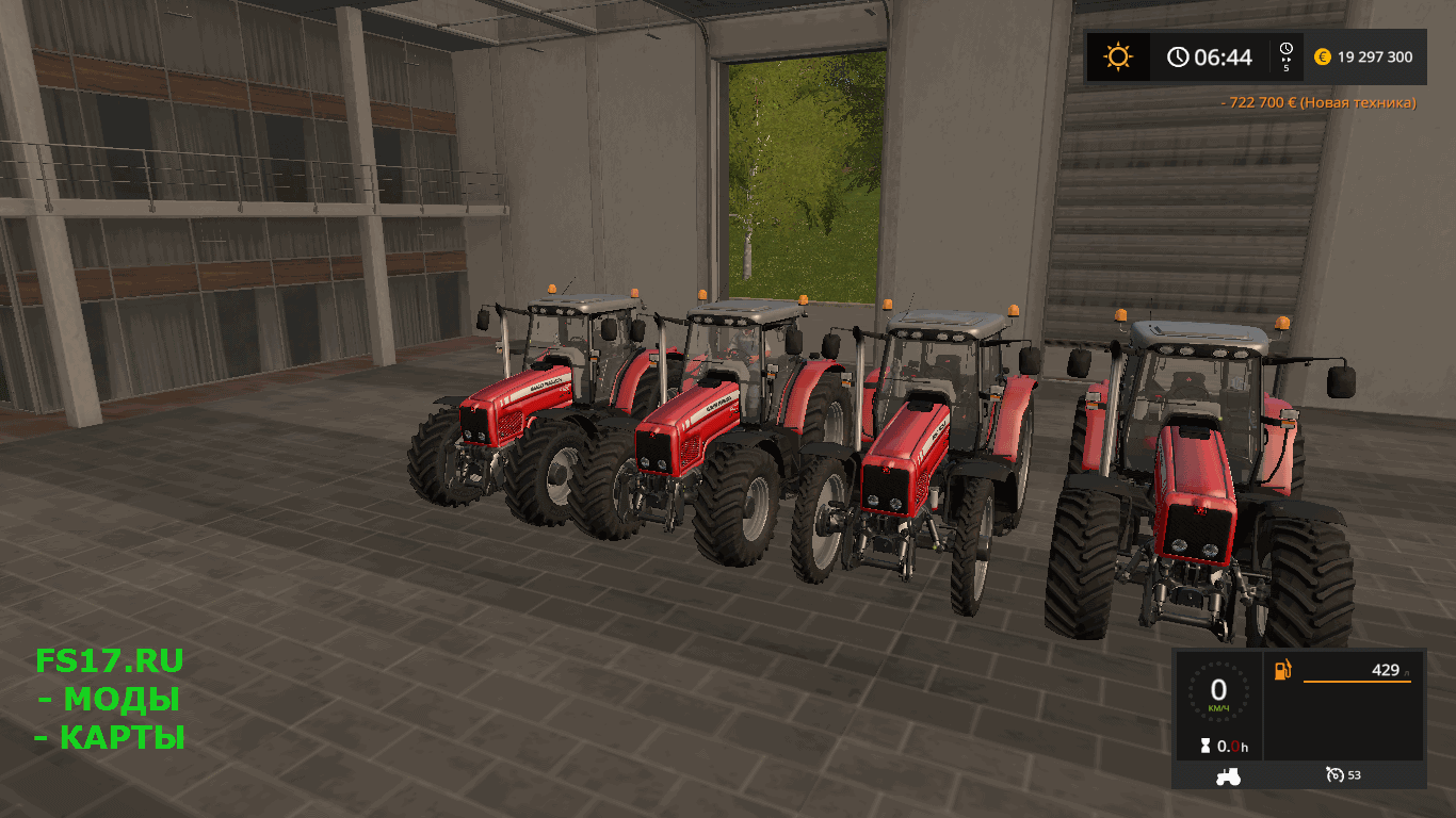 Трактор MASSEY FERGUSON 6400 T2 PACK V1.0  для Farming Simulator 2017