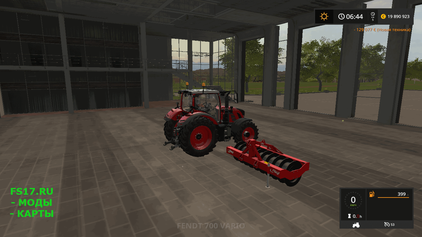 Каток FLIEGL SILOROLLER V1.0.0.0 для Farming Simulator 2017