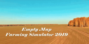 Чистая карта Clean map v 1.0 для Farming Simulator 2019