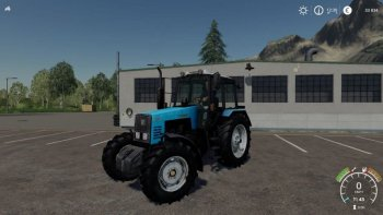 Трактор МТЗ-1221 V2.0.2 для Farming Simulator 2019