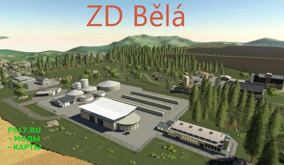 Карта ZD BELA V1.1.0.0 для Farming Simulator 2019