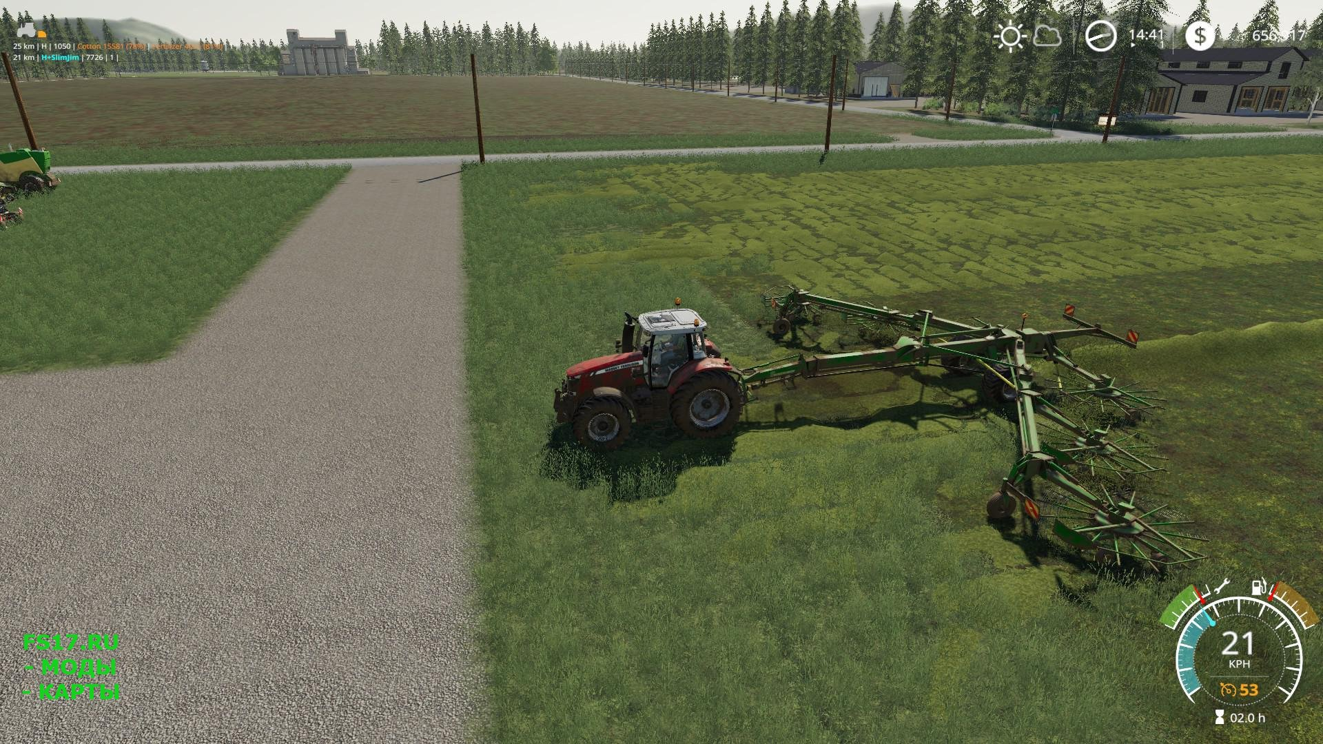 Валковая жатка KRONE SWADRO 2000 V2.0 для Farming Simulator 2019