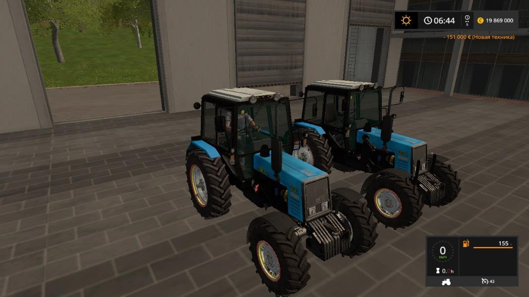 Трактор МТЗ 820.2 v1.1 для Farming Simulator 2017