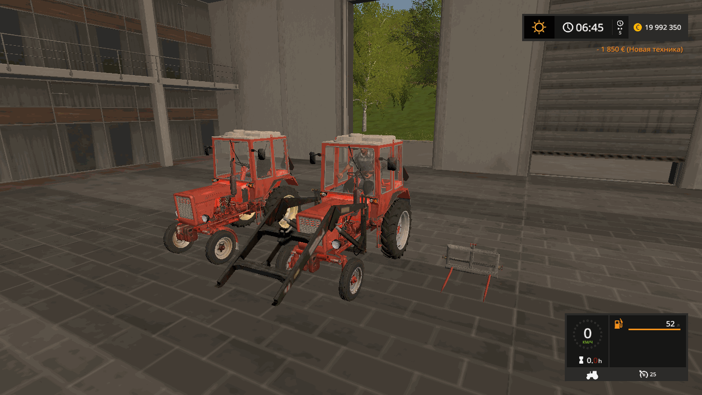 Трактор Т 25 v 1.1 для Farming Simulator 2017