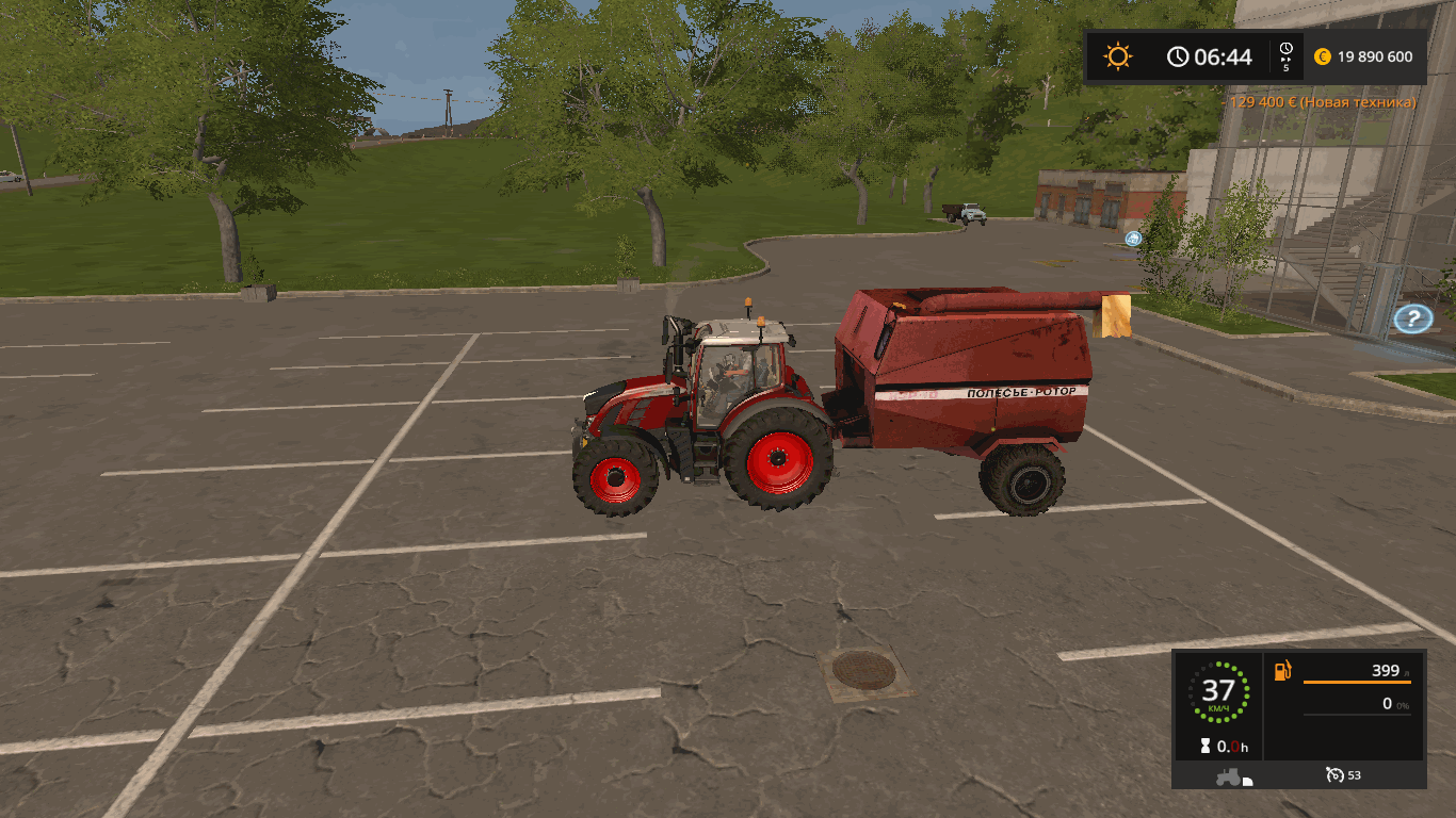 Прицеп КЗР 10 v 2.0 для Farming Simulator 2017