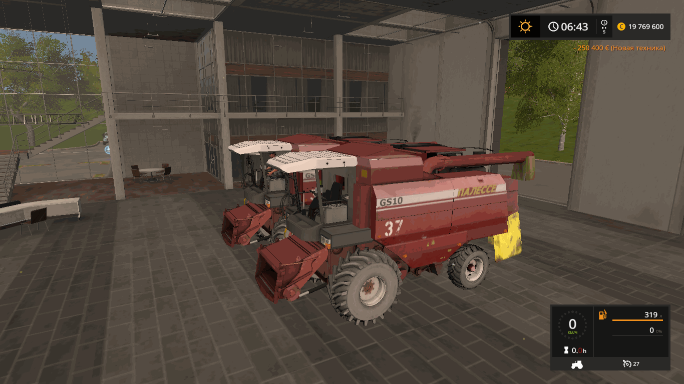 Комбайн ПАЛЕССЕ v 1.2 для Farming Simulator 2017