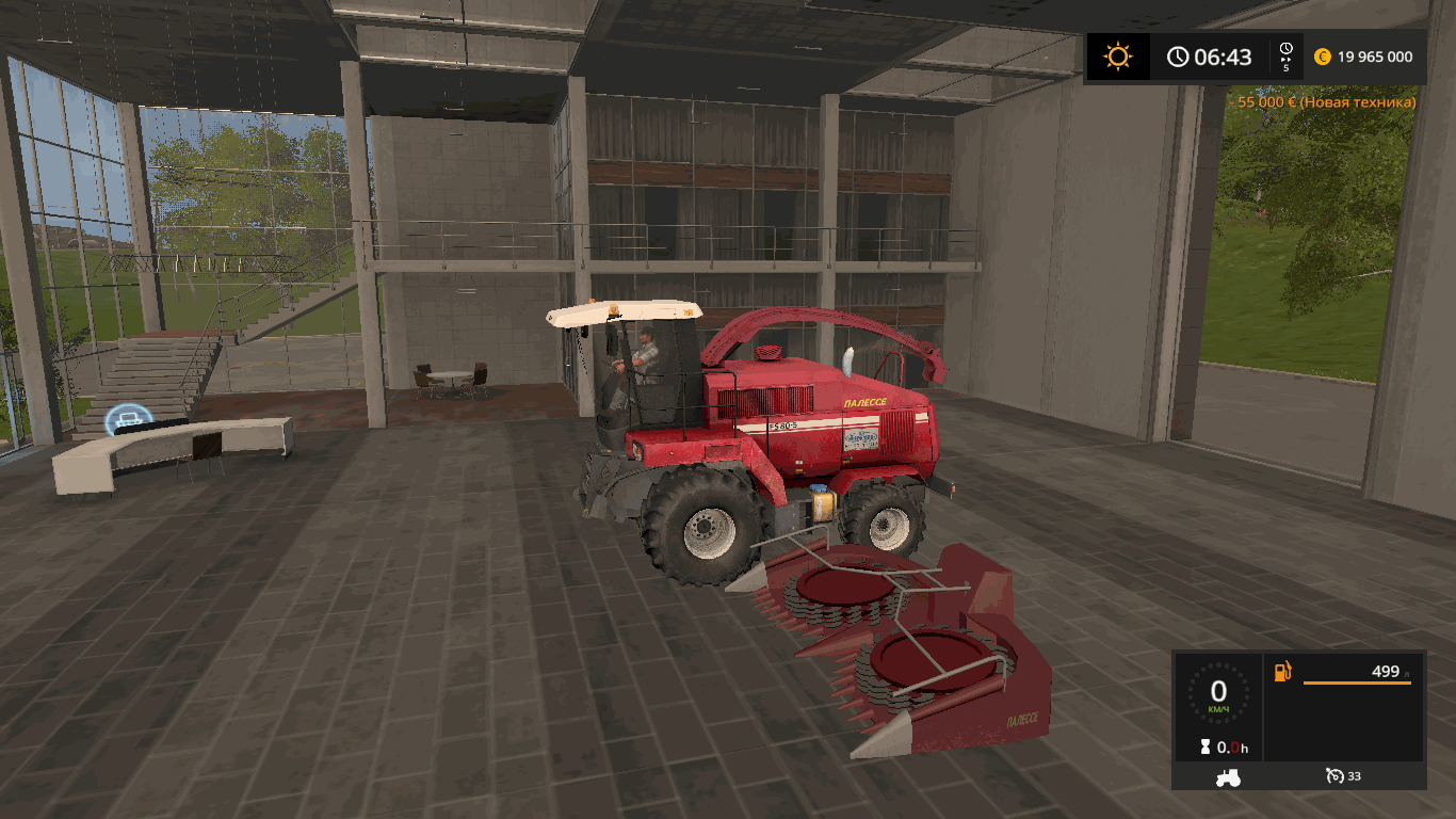 Кормоуборочный комбайн КВК 800 v 1.0 для Farming Simulator 2017